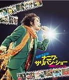 忌野清志郎 ナニワ・サリバン・ショー ~感度サイコー!!!~ 〈通常版〉 [Blu-ray]