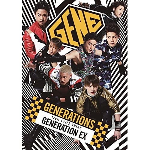 GENERATION EX (CD+DVD)をAmazonでチェック!