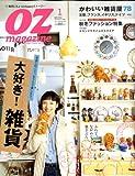 OZ magazine (オズ・マガジン) 2009年 01月号 [雑誌]