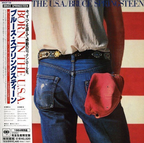 Born in the U.S.A by Bruce Springsteen (2005-08-23)