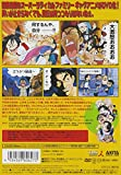 Image de 浦安鉄筋家族(1) [DVD]