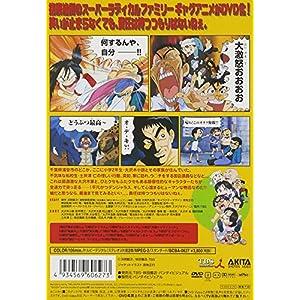浦安鉄筋家族(1) [DVD]