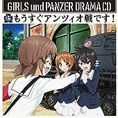 ガールズ&パンツァー ドラマCD2