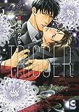 TRIGGER(新装版) (ショコラコミックス)