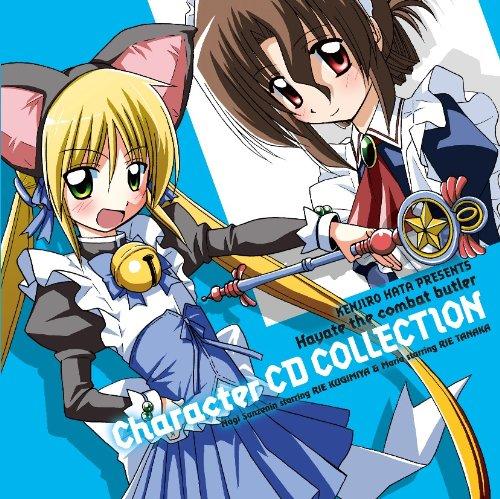 ハヤテのごとく!キャラクターCD COLLECTION/三千院ナギ&マリア