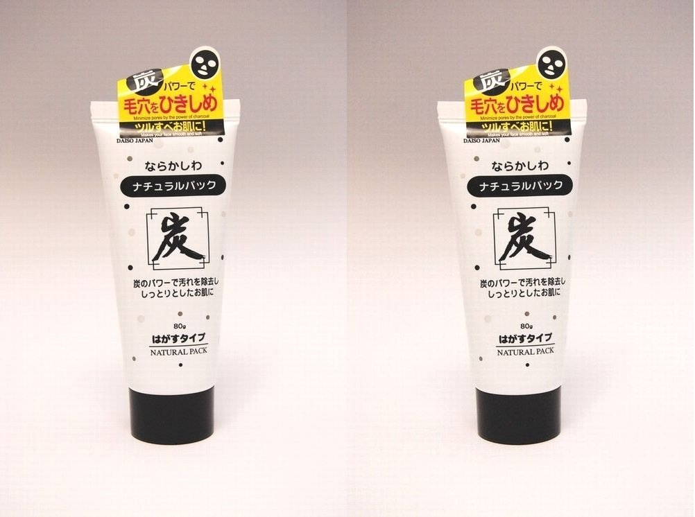 Amazon.com : Daiso Japan Natural Pack Charcoal Peel Off Mask 80g ...
