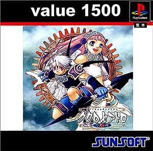 Value 1500 ククロセアトロ
