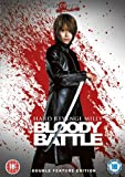 echange, troc Hard Revenge Milly Vol.1 And 2 - Bloody Battle [Import anglais]