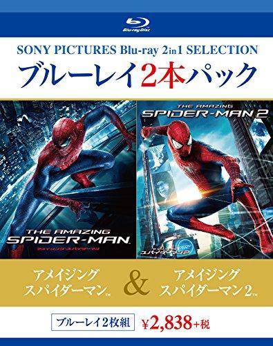 ブルーレイ2枚パック ?アメイジング・スパイダーマンTM/アメイジング・スパイダーマン2TM [Blu-ray]