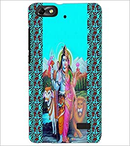 PrintDhaba Lord ArdhNareshwar D-3318 Back Case Cover for HUAWEI HONOR 4C (Multi-Coloured)