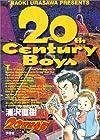 20世紀少年 第2巻 2000-05発売