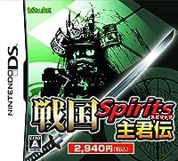 「戦国 Spirits 君主伝 特典 武将家紋根付ストラップ付き」