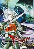 ドロテア‾魔女の鉄鎚 3 (角川コミックス ドラゴンJr.)