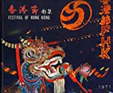 img - for Festival of Hong Kong 1971 book / textbook / text book