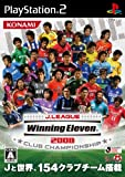 echange, troc J-League Winning Eleven 2008 Club Championship[Import Japonais]