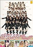 SKE48 2011年 カレンダー