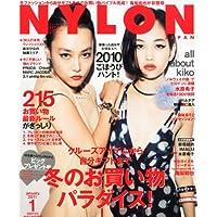 NYLON JAPAN (ナイロンジャパン) 2011年 01月号 [雑誌]