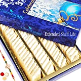 Rakhi Gifts Sweets Sugarfree Pure Kaju Katlis Box 200 Gms