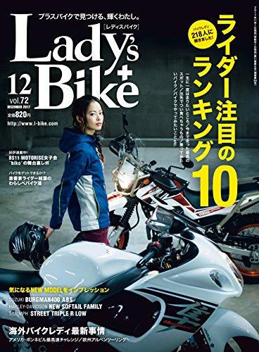 Lady's Bike 2017年12月号 大きい表紙画像