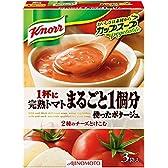 クノール カップスープ 完熟トマトまるごと1個分使ったポタージュ 51.6g×10個