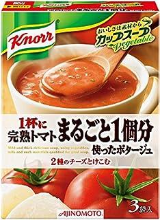 トマトスープはオススメの健康食品