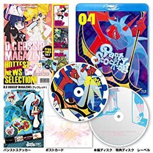 Panty&Stocking with Garterbelt 特装版 第4巻 [Blu-ray]