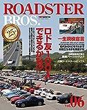 ROADSTER BROS 06 (Motor Magazine Mook)