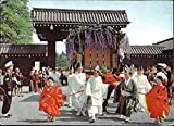 The Aoi Matsuri Japan Original Vintage Postcard