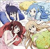 「ひだまりデイズ」TVアニメ『干物妹!うまるちゃん』エンディングテーマ
