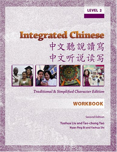 Integrated Chinese: Level 2 Workbook: Traditional and...