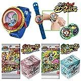 妖怪ウォッチ DX妖怪ウォッチ タイプ零式+妖怪メダル零 Z-2nd(BOX)+妖怪メダル零 古典ノ弐(BOX)