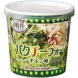 アライド パクチーフォー(麺15g) 22g ランキングお取り寄せ