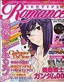 NEWTYPE ROMANCE (ニュータイプロマンス) 2009年 01月号 [雑誌]