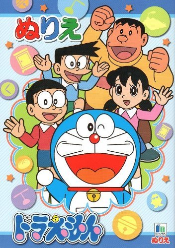 DORAEMON Coloring Art Book Japanese Nurie Kids Study Education