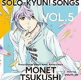 TVアニメ「マジきゅんっ!ルネッサンス」Solo-kyun!Songs vol.5 土筆もね