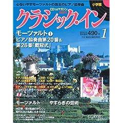 CD�'��}�K�W�� �N���V�b�N�E�C�� ��1�� ���[�c�@���g (1) 12cmCD�'� [�G��]