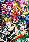 CR戦国乙女 PERFECT COLLECTION 公式ビジュアルブック (プレミアムック)
