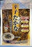 九州産 辛子たかな150g 醤油漬【きざみ】 九州産(高菜)