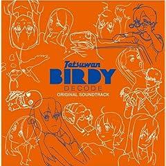 : 鉄腕バーディー DECODE オリジナル・サウンドトラック