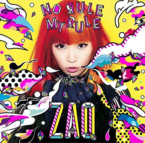 NO RULE MY RULE(初回限定盤)(DVD付)