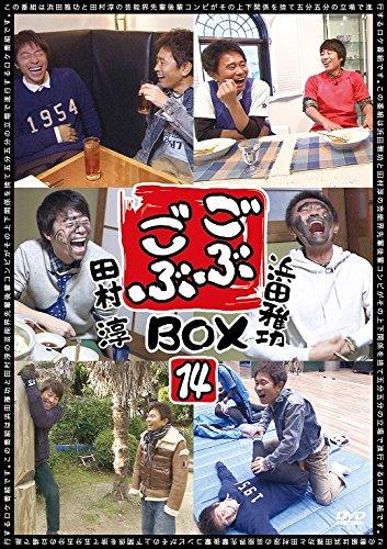 ���֤��� BOX14 [DVD]