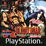 Bloody Roar 2 (Playstation)