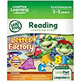 Leap Frog Learning Electronic Game: Letter Factory (For Leap Pad Tablets And Leapster Gs)