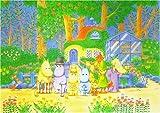 2000ピース ヘムレンさんの庭 AS-2000-2