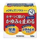 【第2類医薬品】近江兄弟社メンターム EXプラスクリーム 150g
