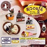 ねこCafe2 全6種セット バンダイ ガチャポン