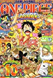 ONE PIECE 10TH TREASURES 2007年9月10日号    [雑誌]