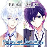 Photograph Journey~恋する旅行・広島編&神奈川編~