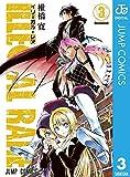 ILLEGAL RARE 3 ジャンプコミックスDIGITAL