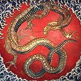 Artifact Puzzles - Hokusai Dragon Wooden Jigsaw Puzzle